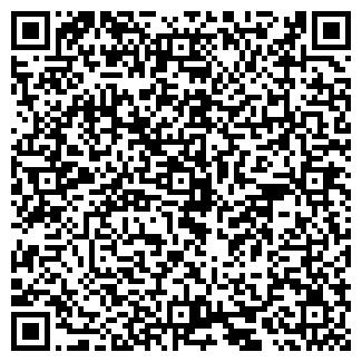 QR-код с контактной информацией организации ООО САНДРА ГОЛД