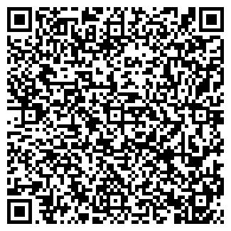 QR-код с контактной информацией организации ООО ОЛЬФ, ПКФ