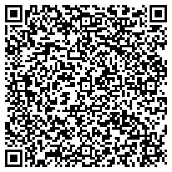 QR-код с контактной информацией организации ООО ГИДРОЭКОЛОГИЯ
