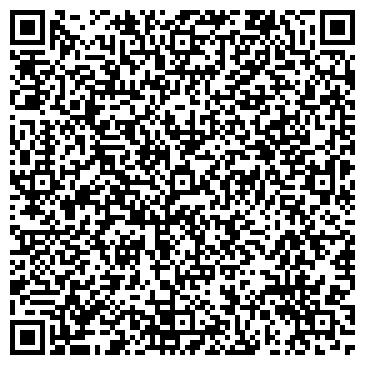 QR-код с контактной информацией организации ТОРГОВЫЙ АГРОПРОМЫШЛЕННЫЙ СОЮЗ, ООО
