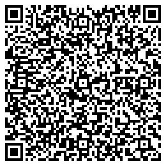QR-код с контактной информацией организации ООО КАБЕЛЬ-СЕРВИС