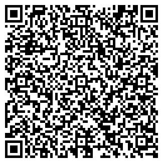 QR-код с контактной информацией организации ООО КАРБОНТЕХ