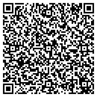 QR-код с контактной информацией организации ЧП ИТАП