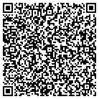 QR-код с контактной информацией организации ЭНЕРГОСБЕРЕГАЕМЫЙ ДОМ