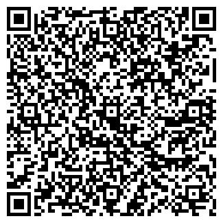 QR-код с контактной информацией организации ООО БЕЛ-СИЧ