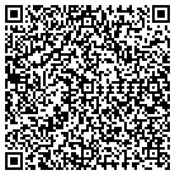 QR-код с контактной информацией организации ООО РИЗОН-ТРЕЙД, ТД