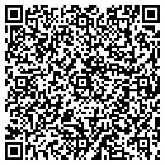 QR-код с контактной информацией организации ООО ВНЕШМЕТПРОМ