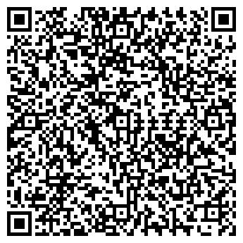 QR-код с контактной информацией организации ООО СТАНДАРТ-СЕРВИС