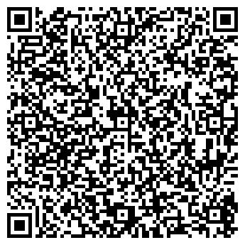QR-код с контактной информацией организации ООО АЛЕКСАНДРОВСК-ПЛЮС