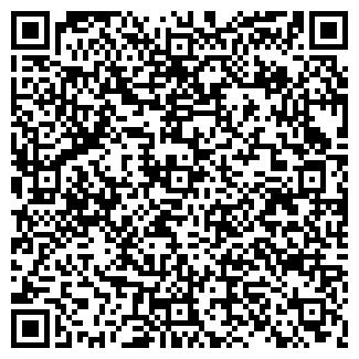 QR-код с контактной информацией организации КАТО