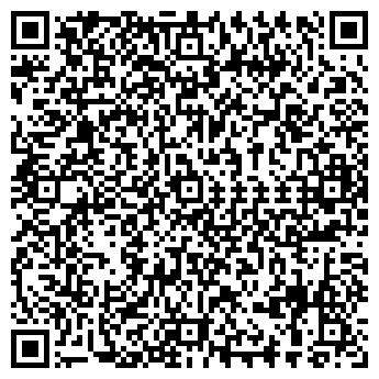 QR-код с контактной информацией организации ЭКССОН ЛТД, ПФ