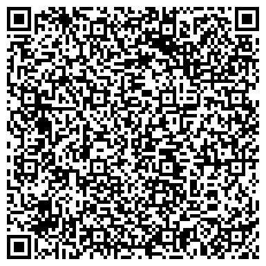 QR-код с контактной информацией организации ЗАО ГЕНЕРАЛЬНАЯ ЛИНИЯ, ДЧПЛЬВОВСКИЙ КЕРАМИЧЕСКИЙ ЗАВОД