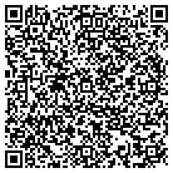 QR-код с контактной информацией организации ООО АТОМ ТРЕЙДИНГ