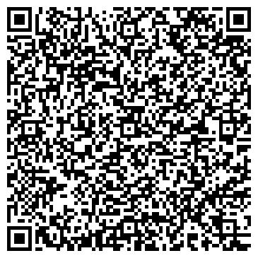 QR-код с контактной информацией организации ИЛЬИНЕЦКИЙ РАЙСЕЛЬКОММУНХОЗ