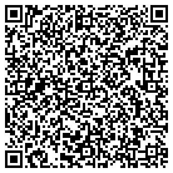 QR-код с контактной информацией организации КП ДАШЕВЧАНКА