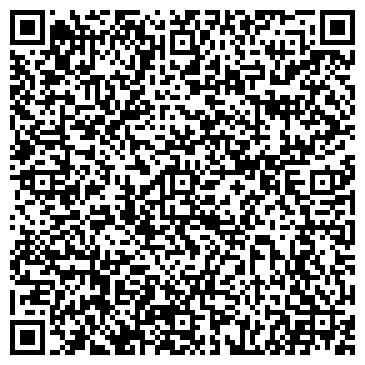 QR-код с контактной информацией организации ОАО КАЗАТИНСКАЯ ШВЕЙНАЯ ФАБРИКА