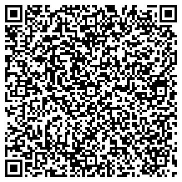 QR-код с контактной информацией организации КАЗАТИНСЬКА ДИСТАНЦИЯ СИГНАЛИЗАЦИИ И СВЯЗИ