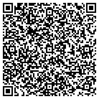 QR-код с контактной информацией организации КП СПЕЦСЕЛЬХОЗМОНТАЖ