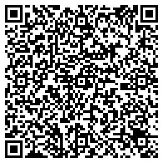QR-код с контактной информацией организации ГОЛУБОВКА
