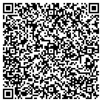 QR-код с контактной информацией организации КАХОВСКИЙ РАЙПОТРЕБСОЮЗ