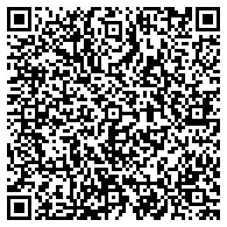 QR-код с контактной информацией организации КАХОВКА, ОАО