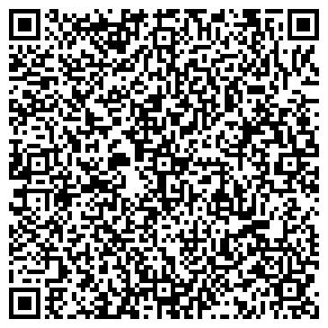 QR-код с контактной информацией организации ОАО КОЛОМЫЙСКАЯ ТИПОГРАФИЯ ИМ.ШУХЕВИЧА