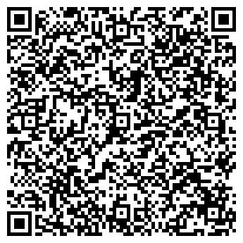 """QR-код с контактной информацией организации ООО """"ПРОМИНВЕСТ"""""""