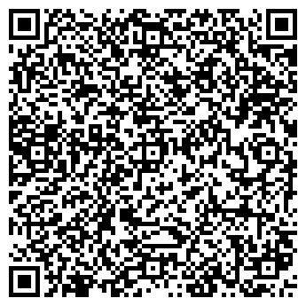 QR-код с контактной информацией организации ДИСКОНТ