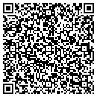 QR-код с контактной информацией организации ЧП КВАЗАР