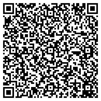 QR-код с контактной информацией организации ЛАДО