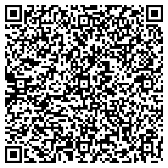 QR-код с контактной информацией организации ПЕРШЕ ТРАВНЯ, АГРОФИРМА, ЧП