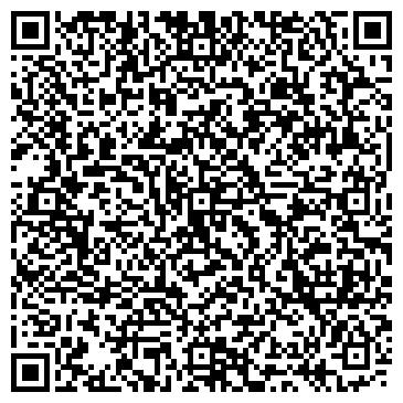 QR-код с контактной информацией организации БОДАКВА, СЕЛЬСКОХОЗЯЙСТВЕННЫЙ КООПЕРАТИВ