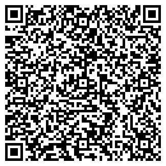 QR-код с контактной информацией организации СУЗИРЬЯ, ООО