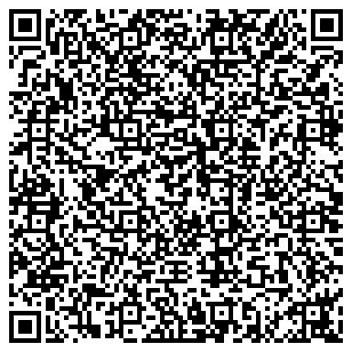 QR-код с контактной информацией организации ЛЬВОВСКИЙ ГОСУДАРСТВЕННЫЙ УНИВЕРСИТЕТ ВНУТРЕННИХ ДЕЛ