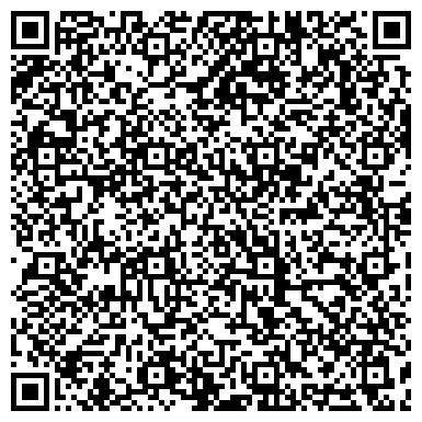 QR-код с контактной информацией организации ДРУЖБА, СЕЛЬСКОХОЗЯЙСТВЕННЫЙ КООПЕРАТИВ