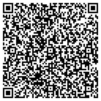 QR-код с контактной информацией организации ШКОЛА № 365