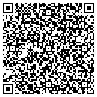 QR-код с контактной информацией организации УРАЛСИБ ОАО ОТДЕЛЕНИЕ