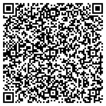 QR-код с контактной информацией организации ОПС ЕМЕЛЬКИНО