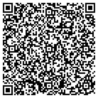 QR-код с контактной информацией организации ОПС СТАРОЕ ИЛЬДЕРЯКОВО