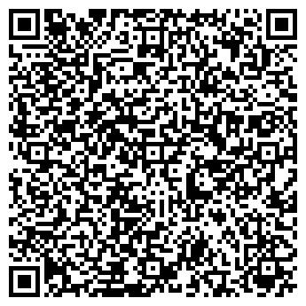 QR-код с контактной информацией организации СЕЛЬХОЗКООПЕРАТИВ КРИВООЗЕРСКИЙ