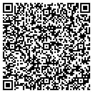 QR-код с контактной информацией организации ОПС ПОИСЕВО