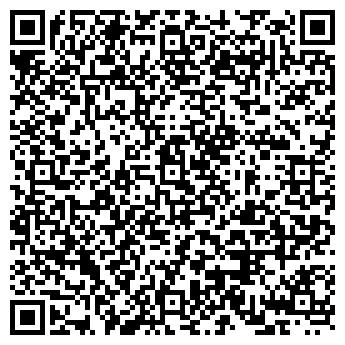 QR-код с контактной информацией организации ОПС ТАТАРСКИЕ ЯМАЛЫ