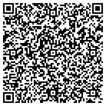 QR-код с контактной информацией организации АКЪЯР-ВОДОСЕТЬ ООО