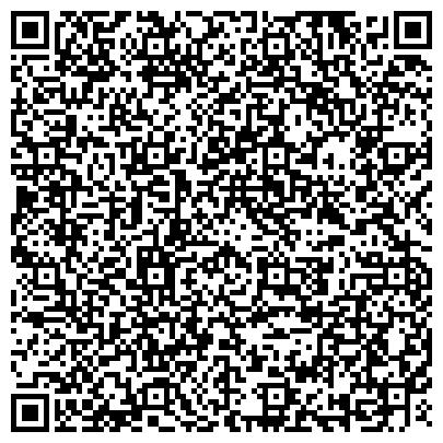 QR-код с контактной информацией организации ОТДЕЛЕНИЕ ФЕДЕРАЛЬНОГО КАЗНАЧЕЙСТВА ПО Г.АЛАТЫРЬ И АЛАТЫРСКОМУ РАЙОНУ