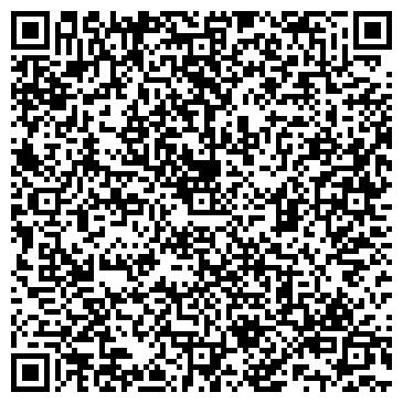 QR-код с контактной информацией организации АЛЕКСАНДРОВО-ГАЙСКИЙ ЭЛЕВАТОР