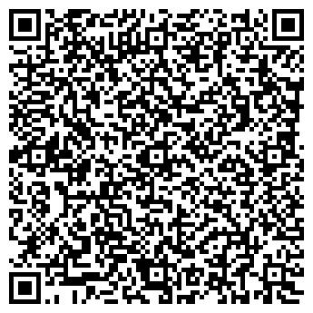QR-код с контактной информацией организации ПМК-42, ЗАО