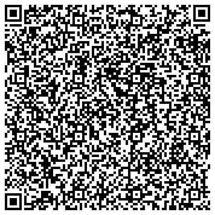 QR-код с контактной информацией организации АЛЕКСАНДРОВО-ГАЙСКОЕ ЛИНЕЙНОЕ УПРАВЛЕНИЕ ПО СТРОИТЕЛЬСТВУ И ЭКСПЛУАТАЦИИ ГАЗОПРОВОДОВ ООО ЮГТРАНСГАЗ