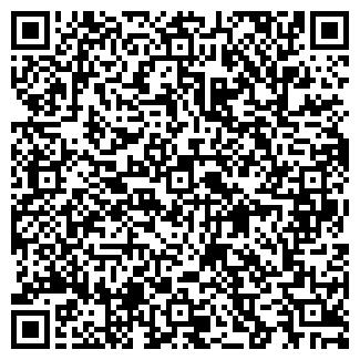 QR-код с контактной информацией организации С. КАМЫШКИ, МОУ