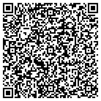 QR-код с контактной информацией организации ДЕТСКИЙ САД № 20, МДОУ