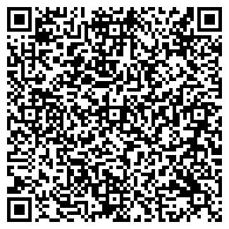 QR-код с контактной информацией организации ТОРГОВОЕ ПРЕДПРИЯТИЕ РАДУГА